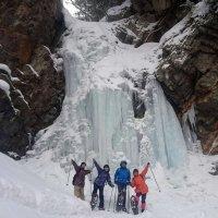 八丁の湯オリジナル企画  2・3月限定 奥鬼怒の神秘の氷瀑を巡るスノートレッキング実施のご案内